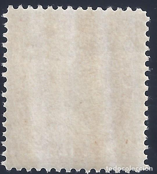 Sellos: EDIFIL 90 ISABEL II. AÑO 1867. FALSO FILATÉLICO. EXCELENTE RÉPLICA. - Foto 2 - 286835968