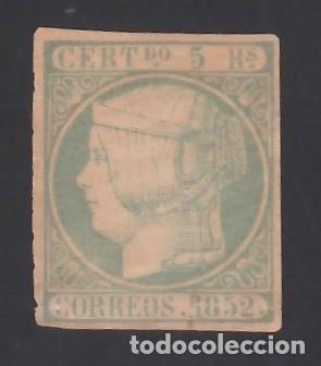 ESPAÑA. 1852 EDIFIL Nº 15, 5 R VERDE, (Sellos - España - Isabel II de 1.850 a 1.869 - Nuevos)