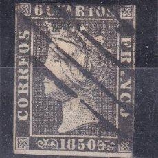 Timbres: BB11- CLÁSICOS EDIFIL 1 RARO MATASELLOS . . USADO. SIN DEFECTOS OCULTOS. Lote 287048818