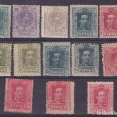 Timbres: FC3-185- LOTE 13 SELLOS NUEVOS ALFONSO XIII + 200 EUROS. Lote 287057073