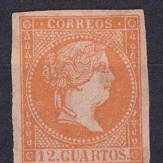 Sellos: SELLOS ESPAÑA AÑO 1955 OFERTA EDIFIL NE 1 EN NUEVO VALOR DE CATALOGO 215 €. Lote 287229578