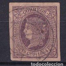 Sellos: SELLOS ESPAÑA AÑO 1864 OFERTA EDIFIL 66 EN USADO VALOR DE CATALOGO285 €. Lote 287229798