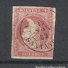 Sellos: ISABEL II FECHADOR SANTANDER. Lote 287314723
