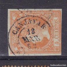 Sellos: BB25- CLÁSICOS EDIFIL 52 USADO CANJAYAR ALMERÍA. Lote 287411023