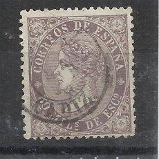 Sellos: ISABEL II FECHADOR CADIZ. Lote 287411063
