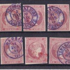 Sellos: FC3-196 - CLÁSICOS EDIFIL 48C (TIPO IV) X 6 SELLOS USADOS . MATASELLOS FALSOS. Lote 287631163