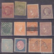 Sellos: FC3-207- LOTE 12 FALSOS FILATELICOS. Lote 287635723