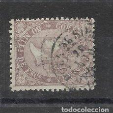 Timbres: ISABEL II FECHADOR POLA DE SIERO ASTURIAS. Lote 287714163