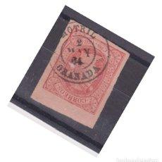 Sellos: AÑO 1864 EDIFIL 64 4C ISABEL II MATASELLOS MOTRIL GRANADA TIPO II. Lote 287896643