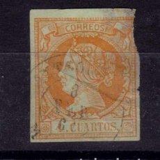 Sellos: AÑO 1860 EDIFIL 52 4C ISABEL II MATASELLOS ANTEQUERA MALAGA TIPO II. Lote 287897423