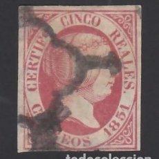 Sellos: ESPAÑA, 1851 EDIFIL Nº 9, 5 R. ROSA. Lote 288015063