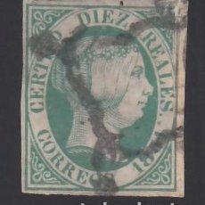 Sellos: ESPAÑA, 1851 EDIFIL Nº 11, 10 R VERDE. Lote 288015593