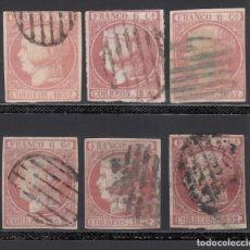 Sellos: ESPAÑA, 1852 EDIFIL Nº 12, 12A, 12P, 6 CU. RORA, SELLOS CON DISTINTOS COLORES Y DISTINTO PAPEL. Lote 288017533