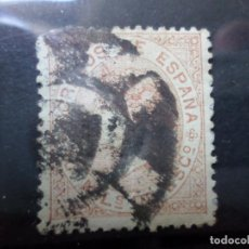 Sellos: 1867, ISABEL II, EDIFIL 96. Lote 288023638