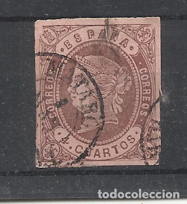 ISABEL II FECHADOR MATARO BARCELONA (Sellos - España - Isabel II de 1.850 a 1.869 - Usados)
