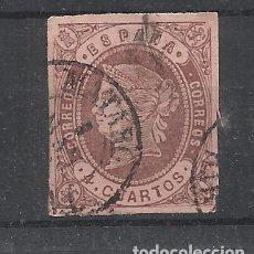 Sellos: ISABEL II FECHADOR MATARO BARCELONA. Lote 288443103