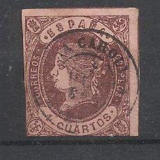 Sellos: ISABEL II FECHADOR LA CAROLINA JAEN. Lote 288443223