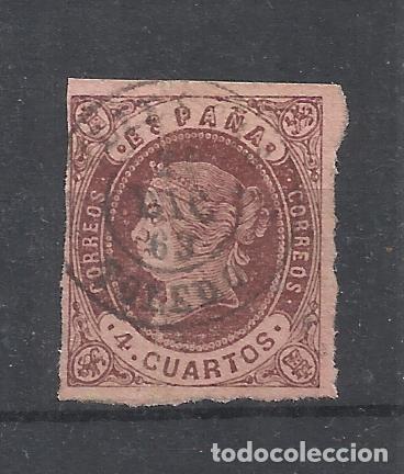 ISABEL II FECHADOR TOLEDO (Sellos - España - Isabel II de 1.850 a 1.869 - Usados)