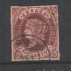 Sellos: ISABEL II FECHADOR ARNEDO LOGROÑO. Lote 288443673