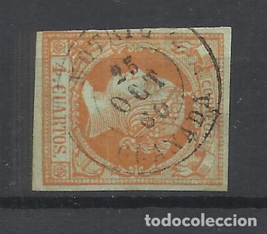 ISABEL II FECHADOR MOTRIL GRANADA (Sellos - España - Isabel II de 1.850 a 1.869 - Usados)