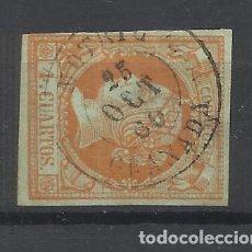 Sellos: ISABEL II FECHADOR MOTRIL GRANADA. Lote 288443758