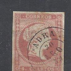 Sellos: ISABEL II FECHADOR ADRA ALMERIA. Lote 288456293