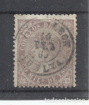 ISABEL II FECHADOR GIBRALEON HUELVA (Sellos - España - Isabel II de 1.850 a 1.869 - Usados)