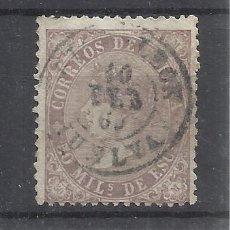 Sellos: ISABEL II FECHADOR GIBRALEON HUELVA. Lote 288456388