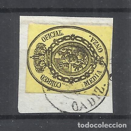 ESCUDO DE ESPAÑA FECHADOR ALGECIRAS CADIZ SOBRE FRAGMENTO (Sellos - España - Isabel II de 1.850 a 1.869 - Usados)