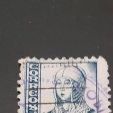 Sellos: SPAGNA SERIE: QUEEN ISABEL THE CATHOLIC (1939). Lote 288502523