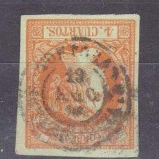 Sellos: AÑO 1860 EDIFIL 52 4C ISABEL II MATASELLOS TORTOSA TAARRAGONA TIPO II. Lote 288540383