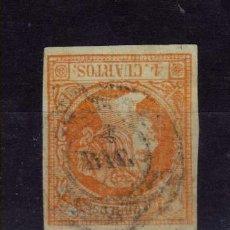 Sellos: AÑO 1860 EDIFIL 52 4C ISABEL II MATASELLOS TORTOSA TAARRAGONA TIPO II. Lote 288540918