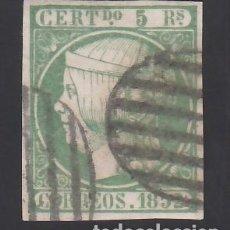 Sellos: ESPAÑA, 1852 EDIFIL Nº 15, 5 R. VERDE. Lote 288559868