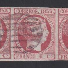 Sellos: ESPAÑA, 1853 EDIFIL Nº 17, 6 CU. ROSA, TRIADA DE TRES SELLOS. Lote 288569473