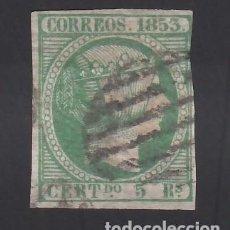 Sellos: ESPAÑA, 1853 EDIFIL Nº 20, 5 R. VERDE.. Lote 288569813