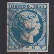 Sellos: ESPAÑA, 1853 EDIFIL Nº 21, 6 R. AZUL. Lote 288569993