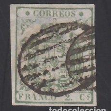Sellos: ESPAÑA, 1854 EDIFIL Nº 32, 2 CU. VERDE.. Lote 288571773