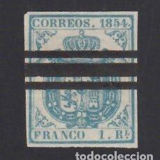 Sellos: ESPAÑA, 1854 EDIFIL Nº 34AS. 1 R. AZUL CLARO. Lote 288572013