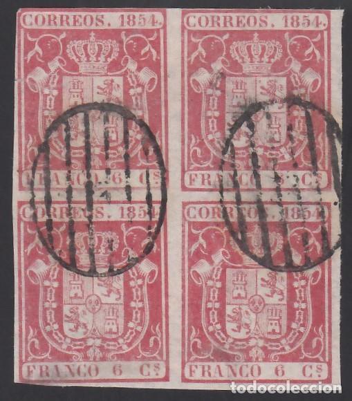 ESPAÑA, 1854 EDIFIL Nº 24, 6 CU. CARMÍN, BLOQUE DE CUATRO. (Sellos - España - Isabel II de 1.850 a 1.869 - Usados)