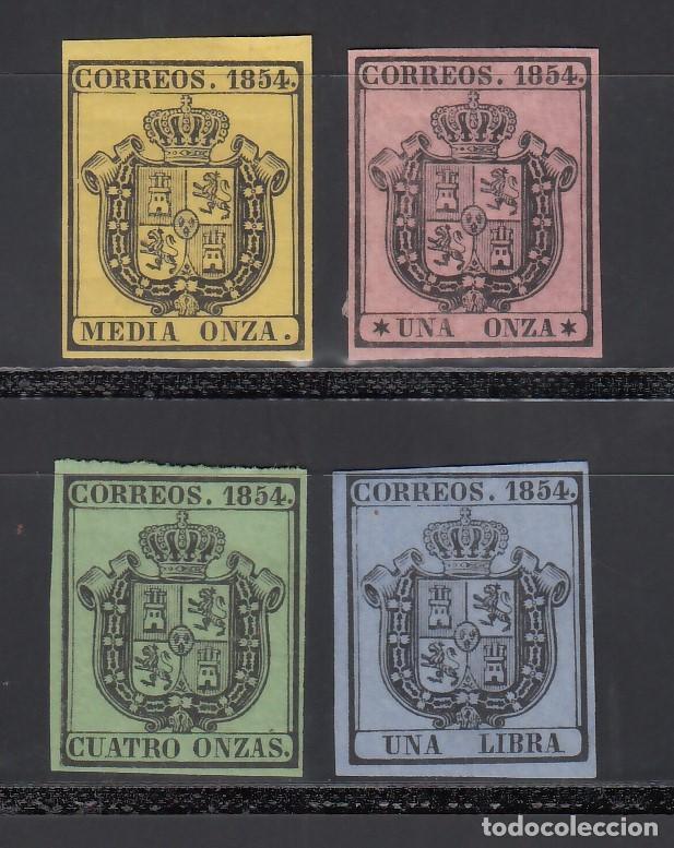 ESPAÑA, 1854 EDIFIL Nº 28 / 31, ESCUDO DE ESPAÑA, SERIE DE 4 VALORES. (Sellos - España - Isabel II de 1.850 a 1.869 - Nuevos)
