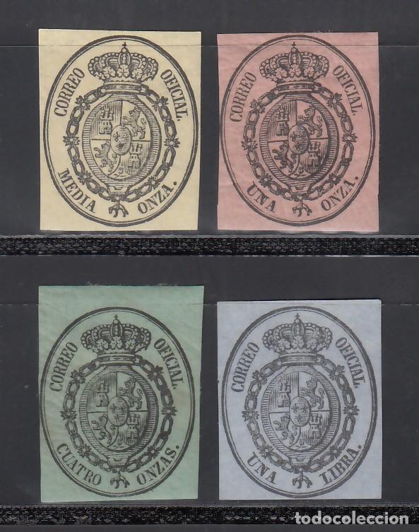 ESPAÑA, 1855 EDIFIL Nº 35 / 38 , ESCUDO DE ESPAÑA, SERIE DE 4 VALORES. (Sellos - España - Isabel II de 1.850 a 1.869 - Nuevos)