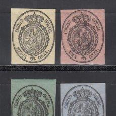 Sellos: ESPAÑA, 1855 EDIFIL Nº 35 / 38 , ESCUDO DE ESPAÑA, SERIE DE 4 VALORES.. Lote 288574468