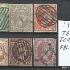 Sellos: 1945B-LOTE SELLOS CLASICOS ESPAÑA FALSOS SEGUI.SPAIN CLASSIC STAMPS LOT SEGUI FALSE. SPANIEN CLASSIC. Lote 288610513