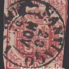 Sellos: ESPAÑA, 1854 EDIFIL Nº 33, 4 CU. CARMÍN, MAT. FECHADOR. ( SANTIAGO. CORUÑA.). Lote 288649348
