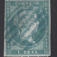 Sellos: ESPAÑA, 1855 EDIFIL Nº 41, 1 R. AZUL VERDOSO, MAT. PARRILLA AZUL.. Lote 288652618