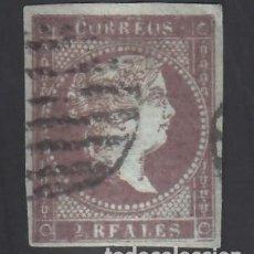 """Sellos: ESPAÑA, 1855 EDIFIL Nº 42, 2 R. VIOLETA, VARIEDAD DE IMPRESIÓN POR DEFECTO DE CLICHÉ. """"RFALES"""". Lote 288653343"""