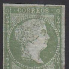 Sellos: ESPAÑA, 1855 EDIFIL Nº 39. 2 CU. VERDE.. Lote 288653713