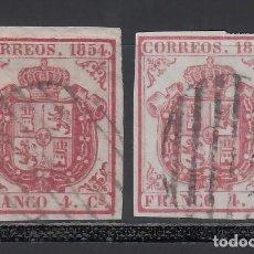 Sellos: ESPAÑA, 1854 EDIFIL Nº 33, 33A, 4 CU. CARMÍN.. Lote 288654218