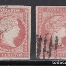 Sellos: ESPAÑA, 1855 EDIFIL Nº 44, 44A, 4 CU. ROJO, TIPO I, II,. Lote 288655723