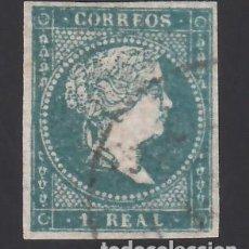 Sellos: ESPAÑA, 1855 EDIFIL Nº 45, 1 R AZUL VERDOSO,. Lote 288655908